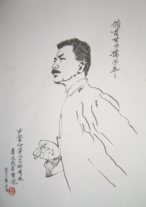 鲁迅先生 (我的钢笔画)
