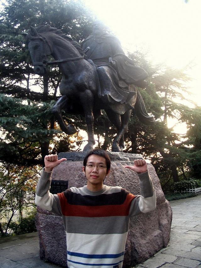 武汉龟山风景区蹦极