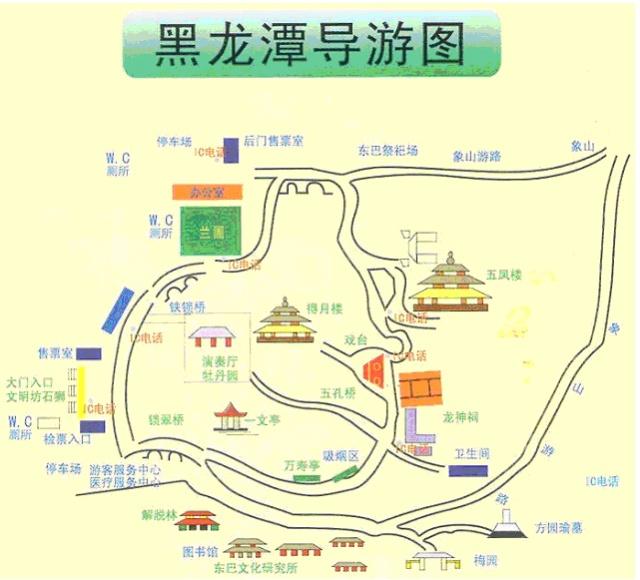 手绘丽江古城地图