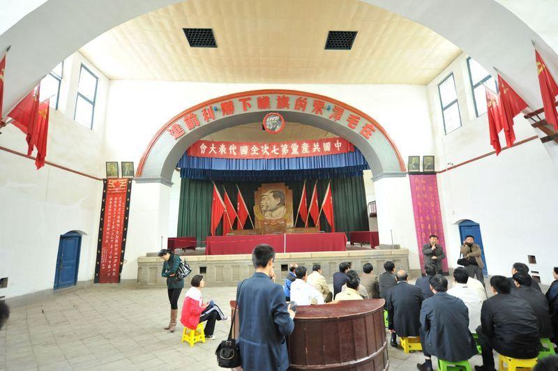 延安杨家岭革命旧址 西北行之十四