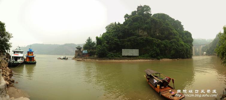 西陵峽口風景區位于宜昌