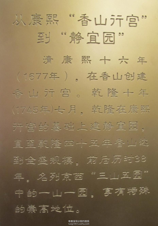 碧云寺 孙 中山 纪念 堂 以及 孙 中山 衣冠 冢