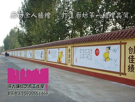 承接校园文化墙画.校园体育场围墙画15930651469