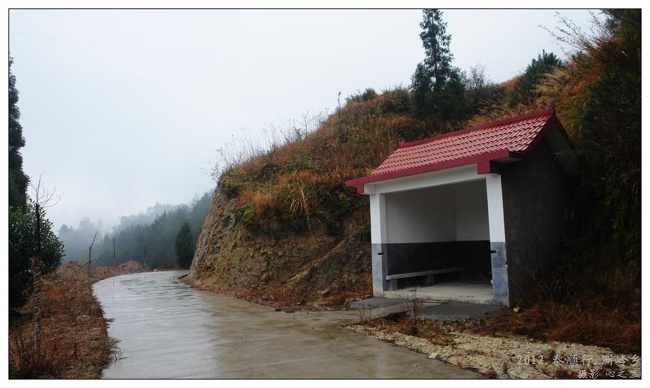 洲岭镇三条桥 2012泰顺廊桥寻梦之旅 十七