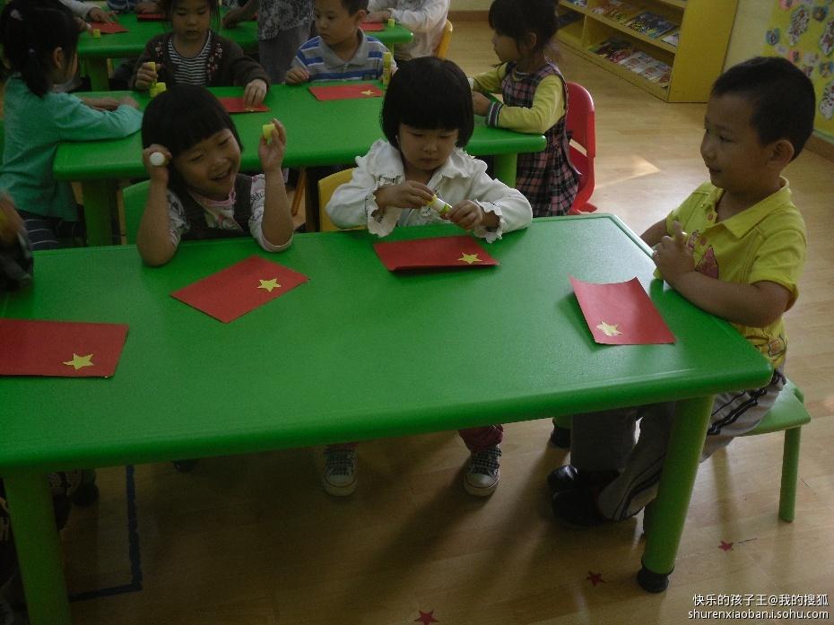 幼儿如何手工制作台球桌