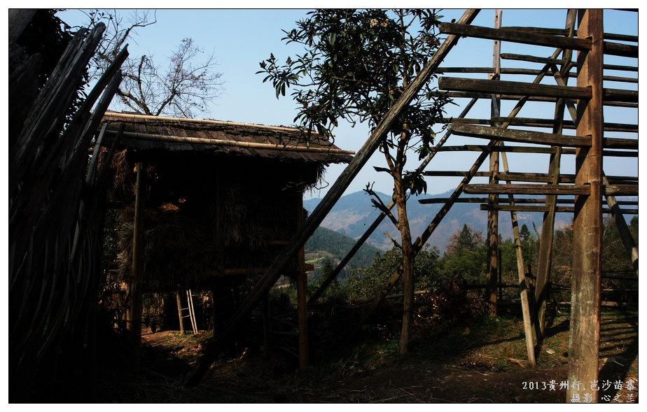 2013 黔之驴行游影记 十九 岜沙苗寨