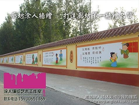 承接校园文化墙画.校园体育场围墙画 操场围墙画15930651469