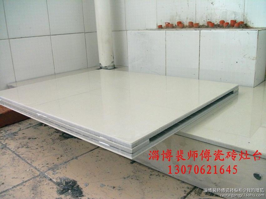 瓷磚櫥柜制作過程 水泥櫥柜制作 瓷磚灶臺制作方法