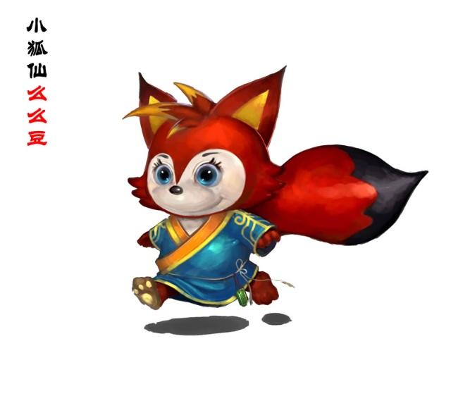 可爱小狐妖头像