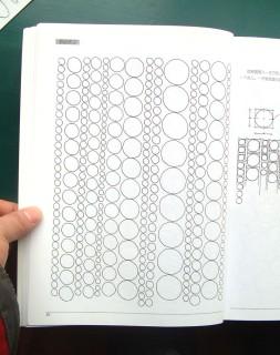 耐克专卖店手绘图