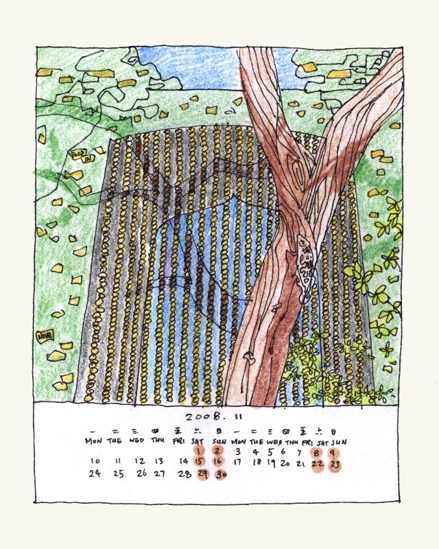 边城小镇的手绘月历(奥运十一月)