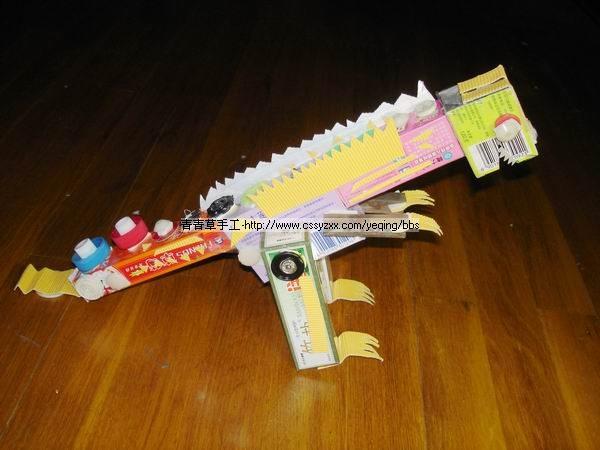 废旧纸盒制作恐龙幼儿园