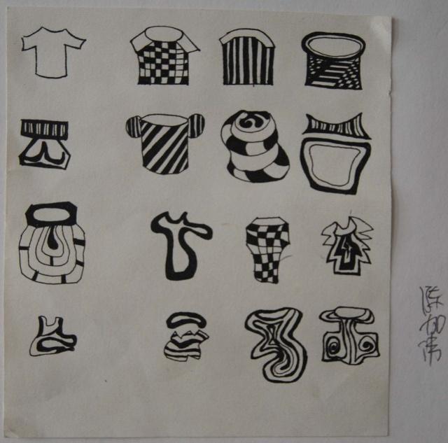 面的构成作业图下载 线条美 纸立体造型设计制作