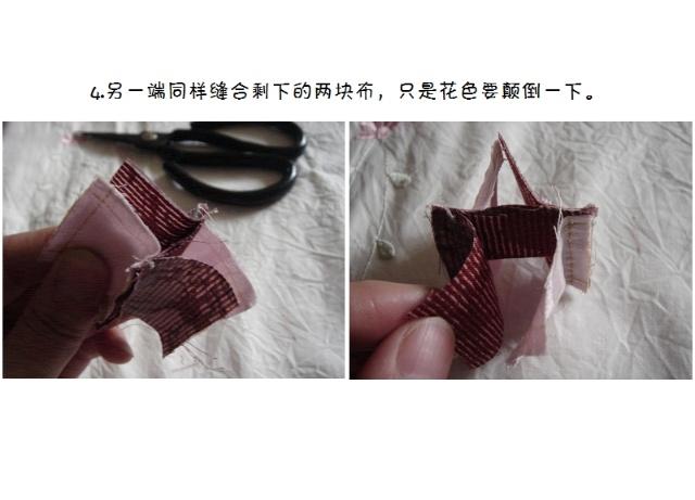 领结纸巾盒,杯垫【附领结做法】(09