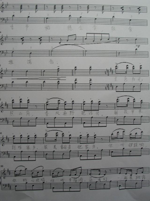 为钢琴曲填词 红蜻蜓 搜狐博客