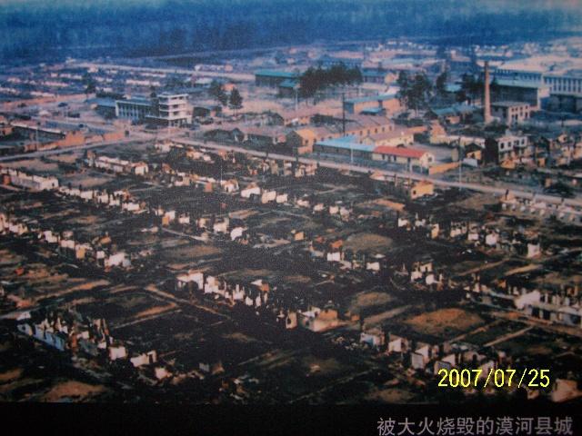 当天夜间,东部塔河县盘古林场的火势也迅猛异常.
