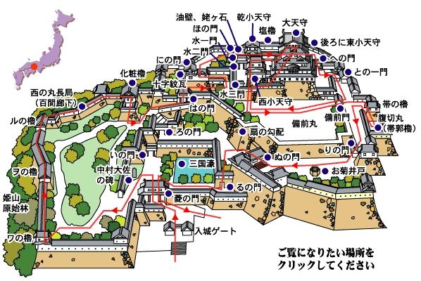 石城路街道地图