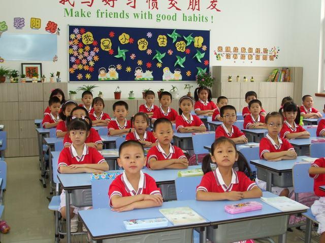 专家:慎对孩子从幼儿园到小学一年级的转型!