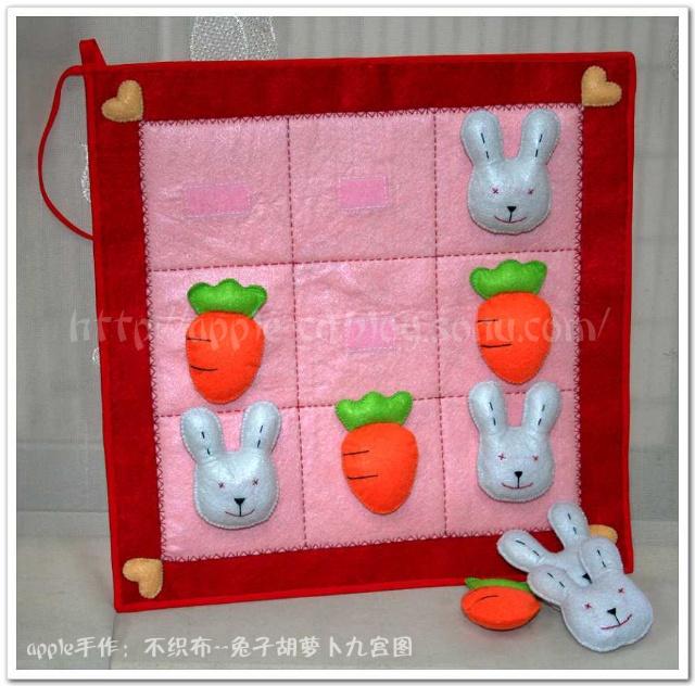 妈妈手作之:不织布的兔子胡萝卜九宫图