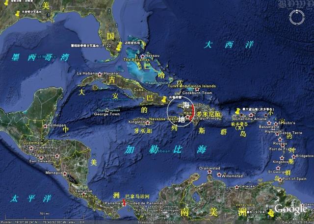海地,位于北美洲大安的列斯群岛之中,古巴以东,与多米尼加共处一