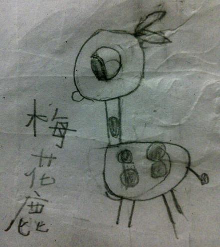 小学语文一年级 汉字笔画名称演示 ppt教学课件