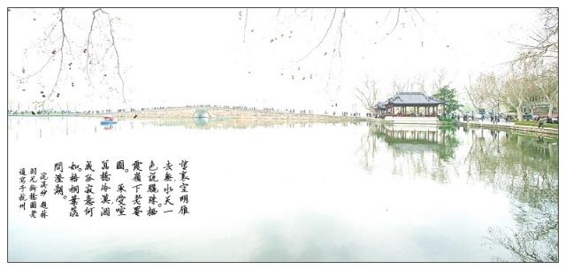 明代画家李流芳《西湖卧游图题跋——断桥春望》称图片