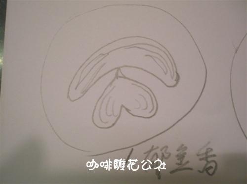 西瓜皮雕花皇冠hg2088|首页简单