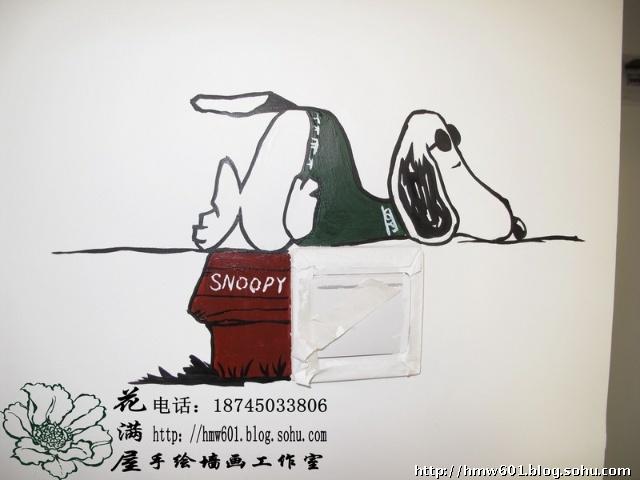 哈尔滨手绘墙画——花满屋手绘墙画工作室——*华丽