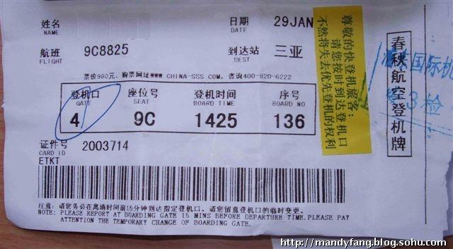 春秋飞机座位分布图