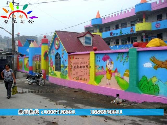 幼儿园墙体彩绘儿童房手绘背景墙图案壁画太空人