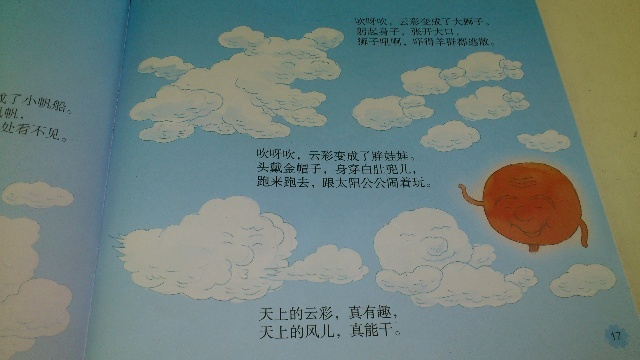 故宫图片简笔画 和风网