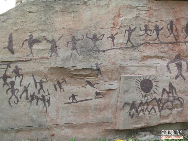 云南临沧行6:古老的沧源崖画