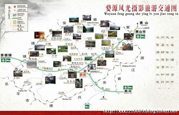 【中国最美的乡村江西�q婺源】天人合一的画卷