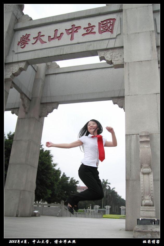 士毕业照 八 白衬衣 红领带 今天,我毕业了