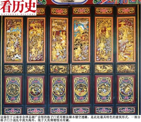 剑川木雕:中国西南第一雕