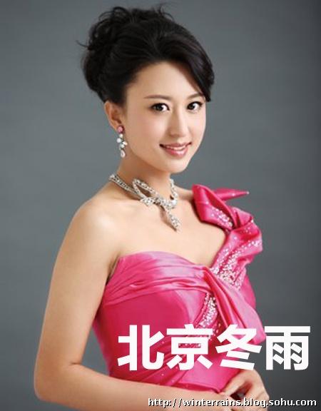 美女主持张蕾可爱童年照首次曝光(组图)-北京冬雨